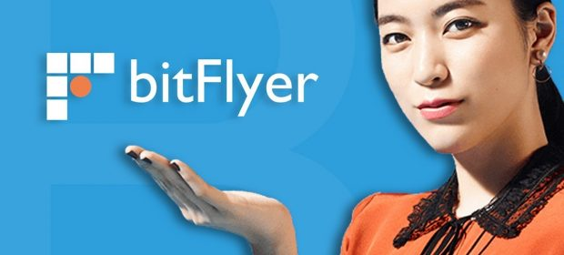 биржа bitFlyer приостановила регистрацию новых пользователей?
