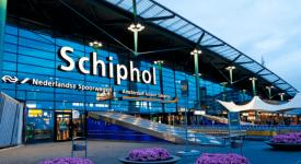 В амстердамском аэропорту появился биткоин-банкомат
