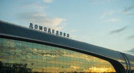 Хакеры требуют от «Домодедово» биткоины за невмешательство в работу аэропорта