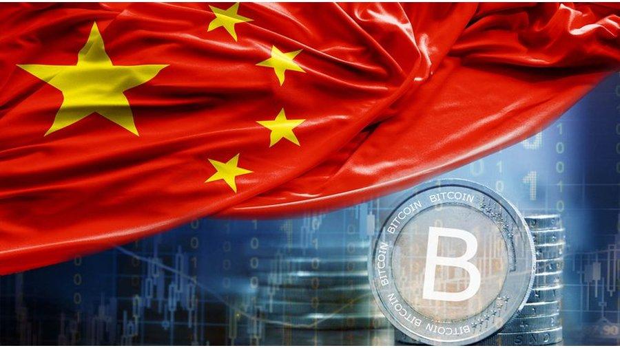 Китай готовится к выпуску собственной цифровой валюты