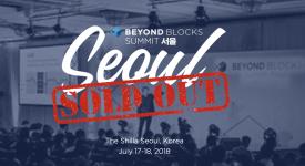 aelf (ELF) - Участие в саммите Beyond Blocks в Сеуле