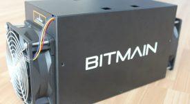 Bitmain добывает блоки EOS