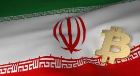 У иранцев конфисковали 500 Bitcoin