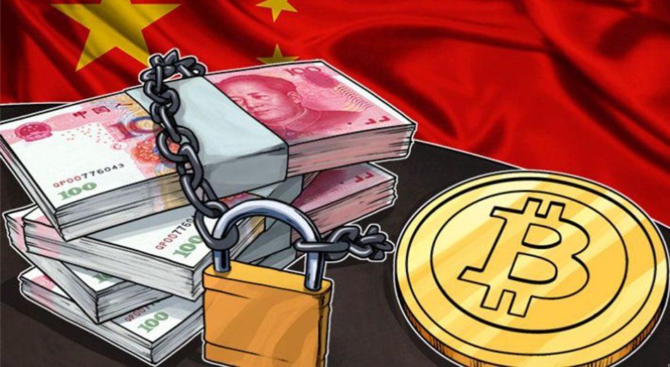 китайские хакеры скрытый майнинг