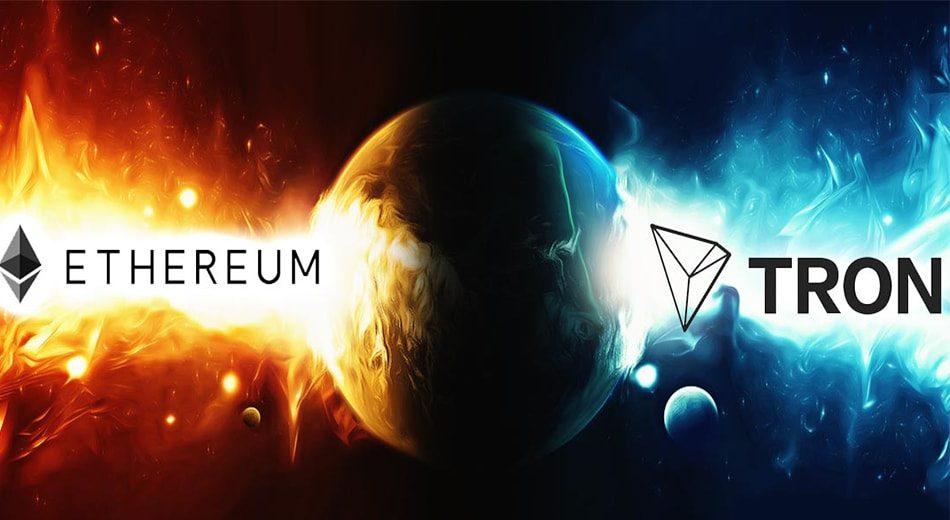 tron быстрее ethereum