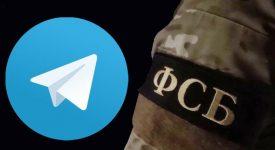 Telegram и ФСБ помирились?