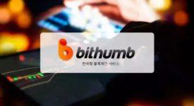 Bithumb отказали в сотрудничестве южнокорейские банки