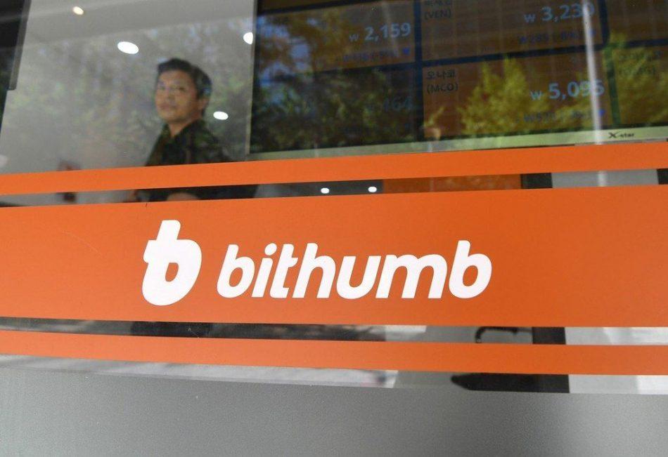 Прибыль Bithumb серьезно просела