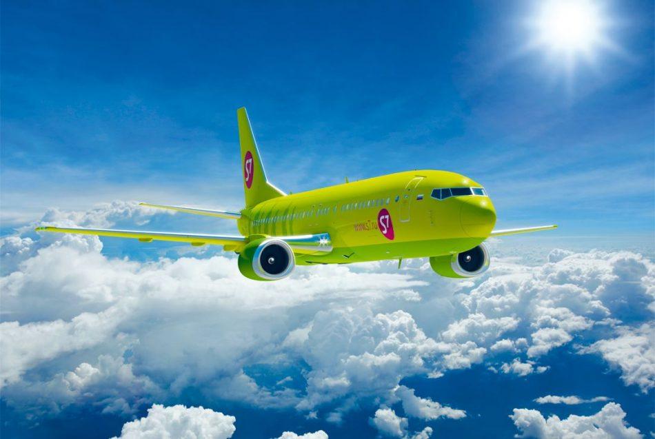 Как заправить самолёт с помощью смарт-контракта?