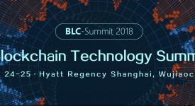 NEM (XEM) - Участие в саммите BLC в Шанхае
