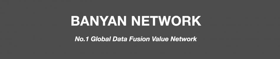 Banyan Network (BBN) - Завершение периода заморозки депозитов