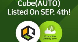 Cube (AUTO) — Выход криптовалюты на биржу CPDAX