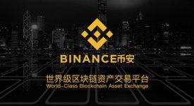 Binance получила прибыль в 200 млн