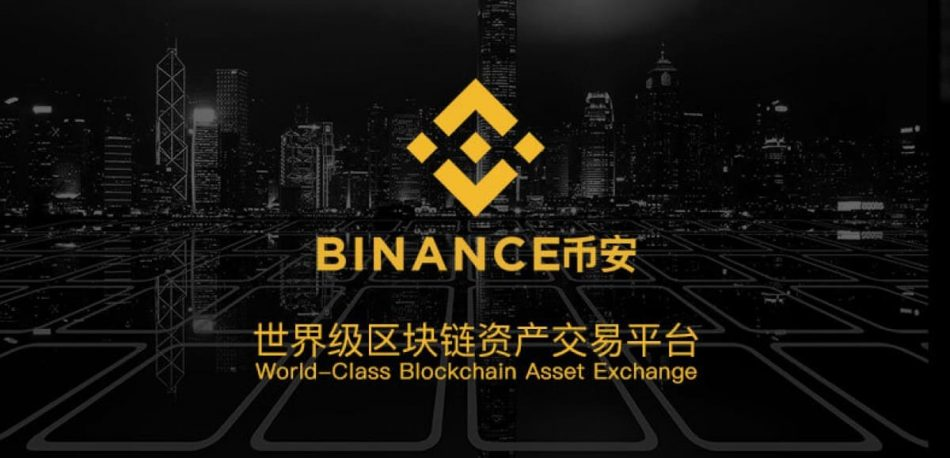 binance httpsgooglo6r9 1 950x458 - Binance Research: Криптопроект Libra может изменить платежную индустрию