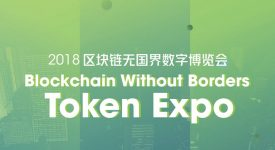 Loopring (LRN) - Участие в Blockchain Without Borders Token Expo 2018 в Нью-Йорке