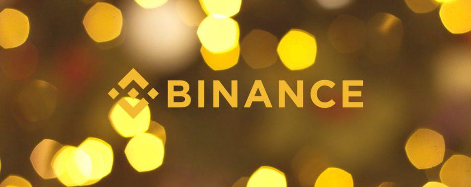 Binance не включает в листинг биткоин