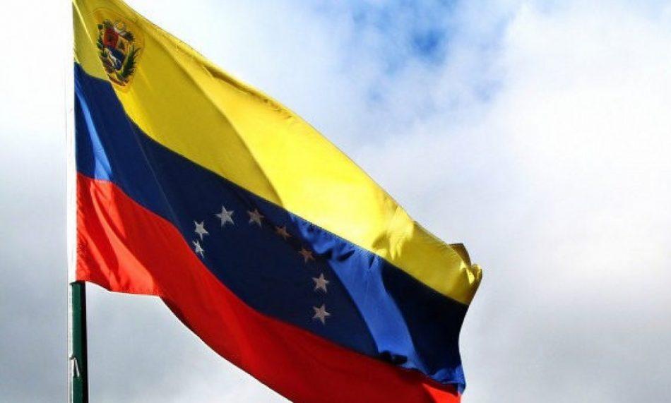 BTC в Венесуэле постоянно дорожает