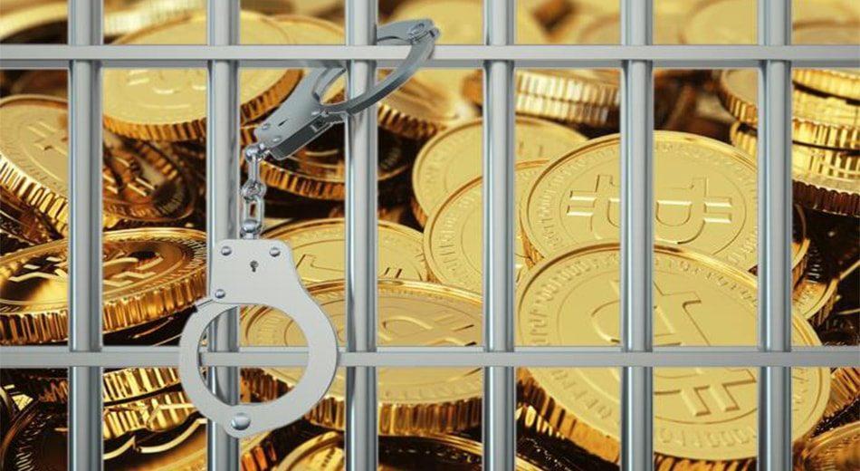 МВД обдумывает введение уголовного наказания затеневой оборот криптовалют