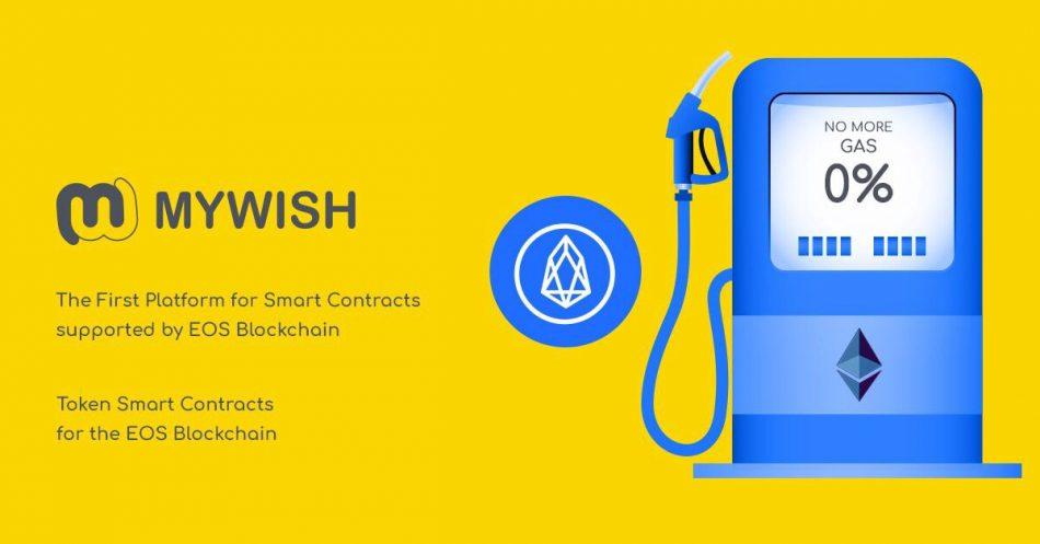 MyWish (WISH) - Выпуск контракта ICO на базе платформы EOS