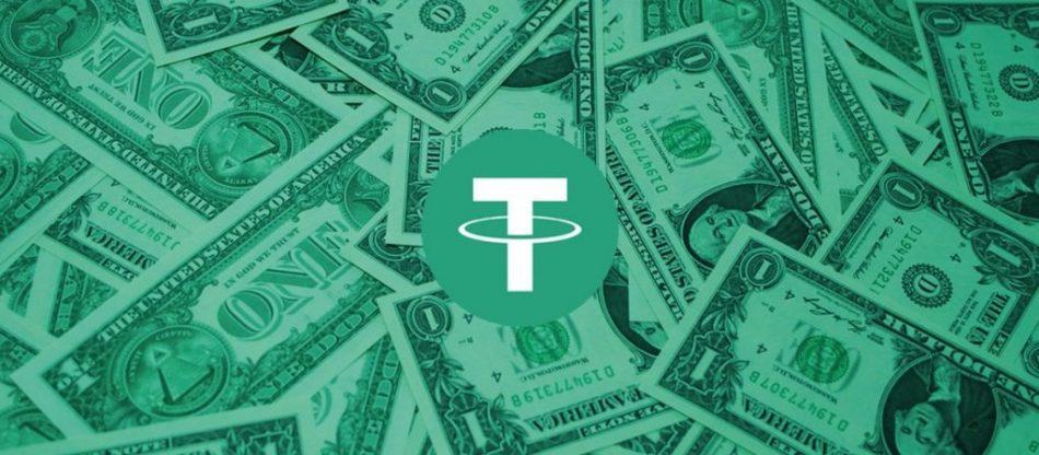 На биткоин-биржу Bitfinex поступило почти $13 млн монет Tether USD