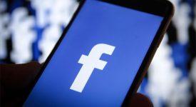 Facebook могут похоронить соцсети на блокчейне