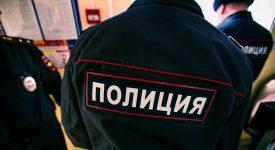 Полиция разбирается с криптомошенником- бывшим полицейским