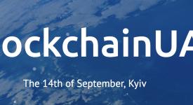 NEM (XEM) - Участие в BlockchainUA в Киеве