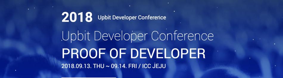 IOTA (IOT) - Конференция разработчиков приложений в Чеджу