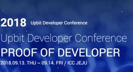 NEO (NEO) — Участие в конференции разработчиков в Чеджу
