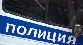 Полиция изъяла в 9 российских городах криптоматы