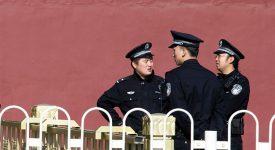 Основатель биржи OKEx задержан полицией