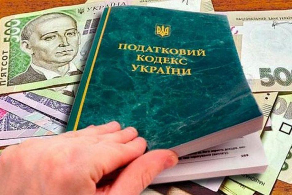Налоги для украинских криптоинвесторов