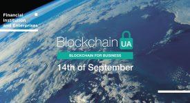 Bitcoin (BTC) - Конференция «BlockchainUA» в Киеве, Украина