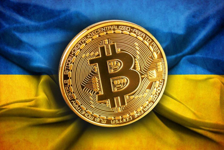 Удастся ли Украине освободить криптовалюты и майнинг от налогов?