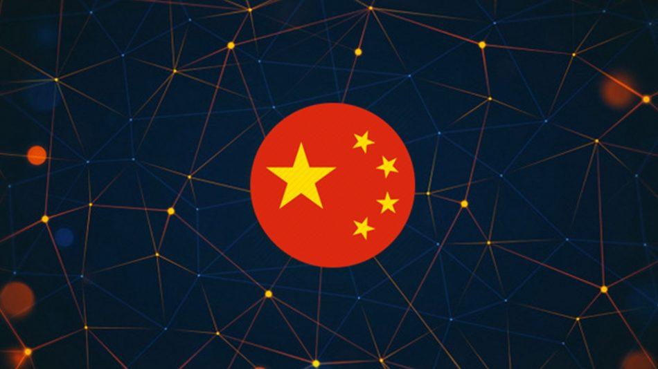 Блокчейн и Китай
