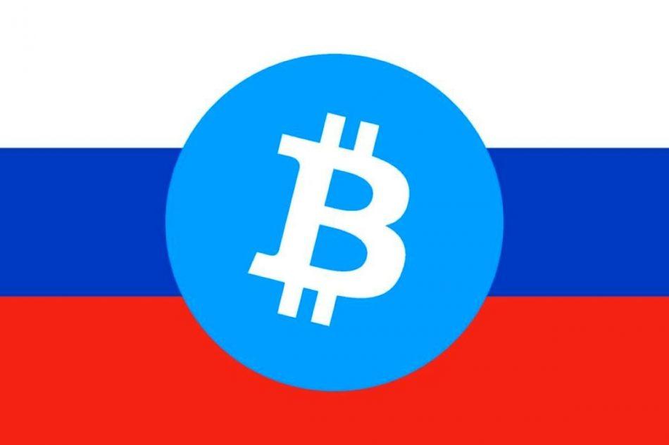 Россия будет регулировать крипторынок совместно с FATF