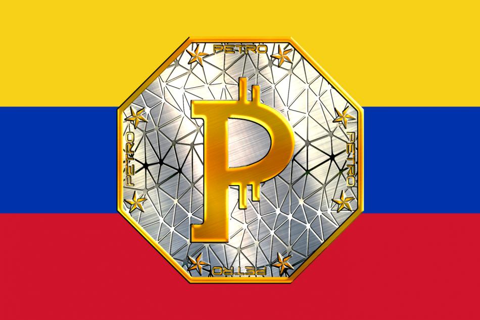 El Petro станет доступным для всех токеном