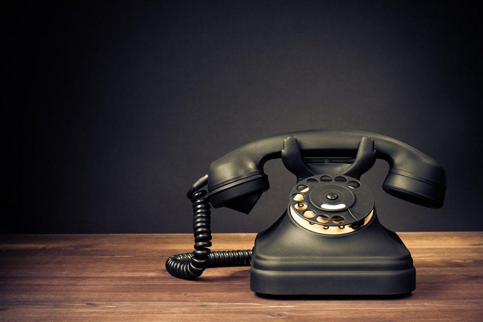 Состоялся первый телефонный звонок через блокчейн