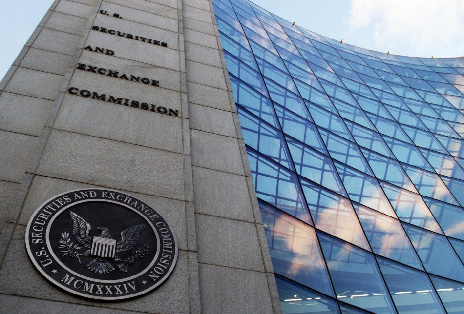 SEC создаёт новый отдел для работы с ICO-стартапами