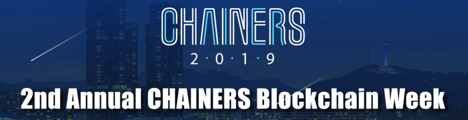 Ripple (XRP) — Участие во второй конференции CHAINERS Blockchain Week в Сеуле, Южная Корея