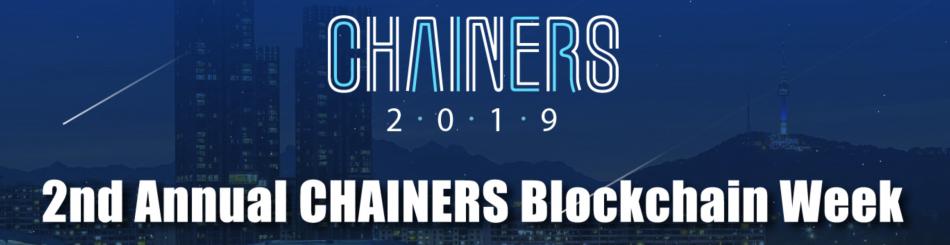DECENT (DCT) — Участие во второй конференции CHAINERS Blockchain Week в Сеуле, Южная Корея