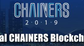 Litecoin (LTC) — Участие во второй конференции CHAINERS Blockchain Week в Сеуле, Южная Корея