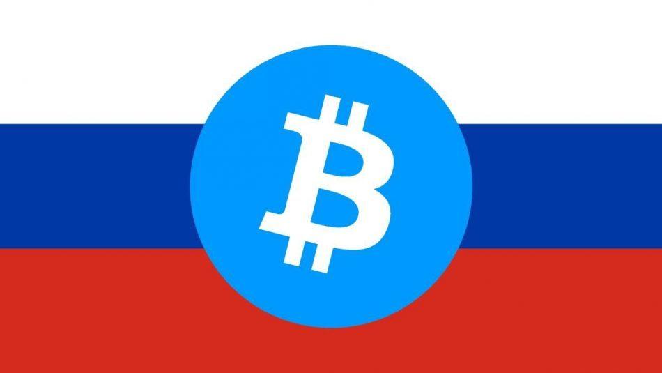 Росфинмониторинг и криптовалюты
