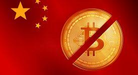 КНР против биткоина