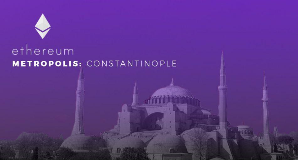 Ethereum (ETH) — Обновление Constantinople