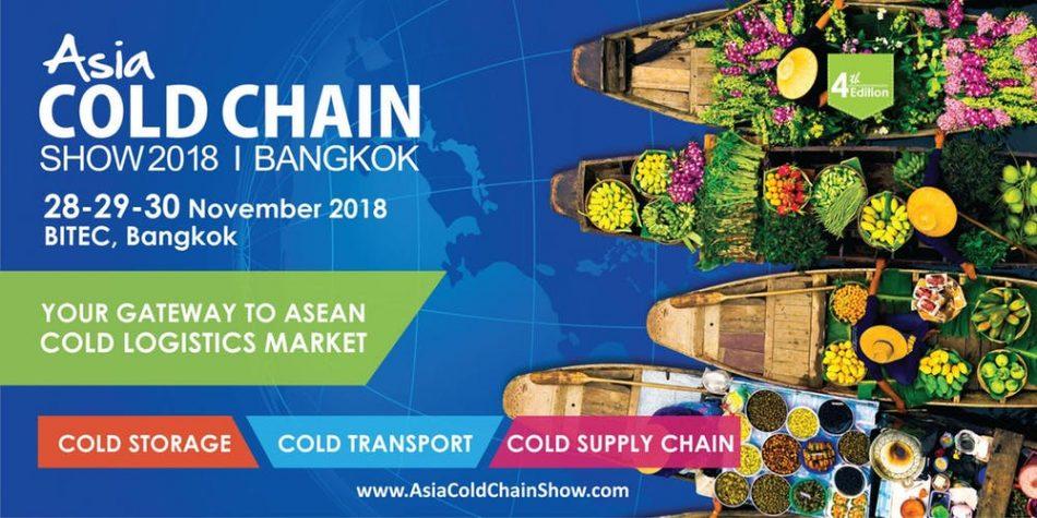 Modum (MOD) - Азиатская конференция по колдчейнам в Бангкоке