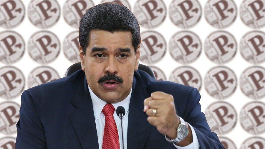 Венесуэльцам придется платить за выдачу загранпаспорта в El Petro