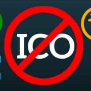 ICO под запретом