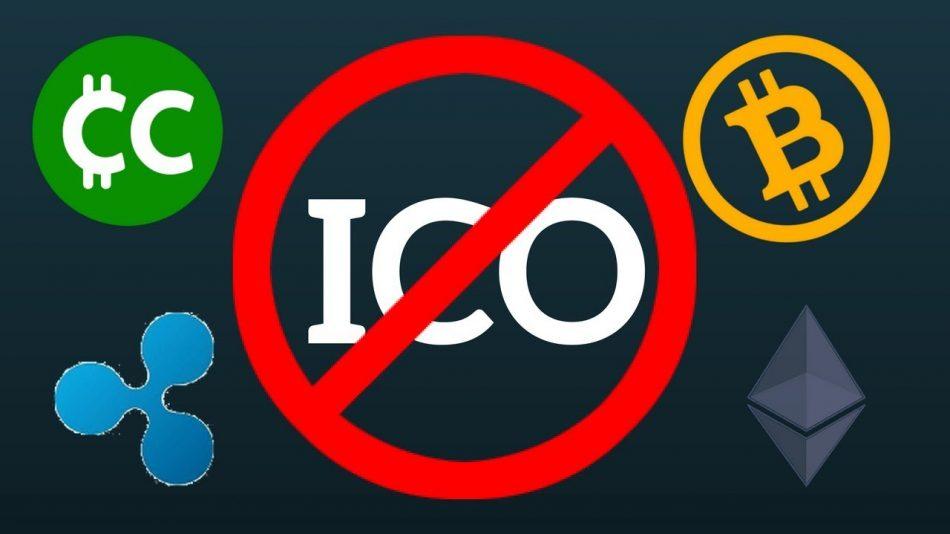 В США «завернули» работу сразу трёх ICO-проектов