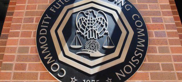 В CFTC одобряют цифровые активы